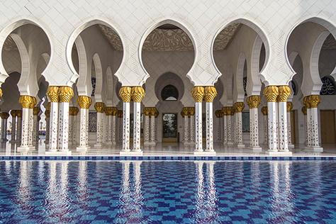 Weltenbau Sprache Moschee